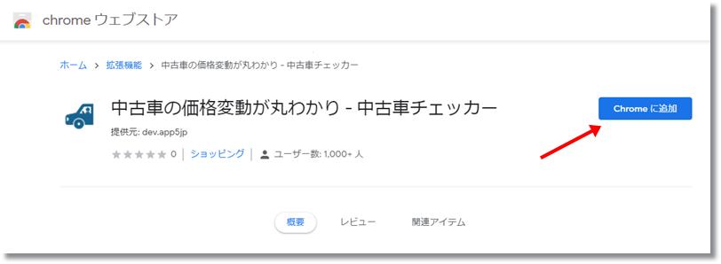 f:id:humidasu_1:20200920004458p:plain