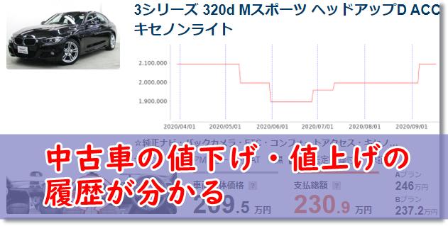 f:id:humidasu_1:20200920211633p:plain