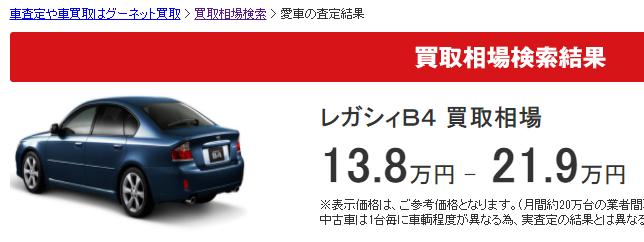 f:id:humidasu_1:20201014202016p:plain