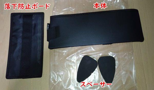 f:id:humidasu_1:20201127164423j:plain