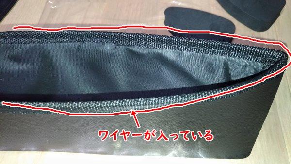 f:id:humidasu_1:20201127170006j:plain