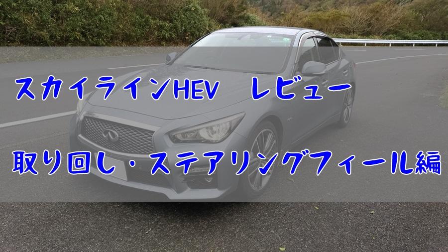 f:id:humidasu_1:20201225214434j:plain