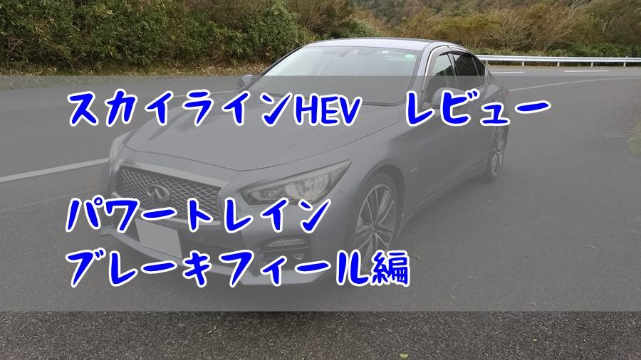 f:id:humidasu_1:20201227112847j:plain