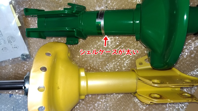 f:id:humidasu_1:20210106183847j:plain