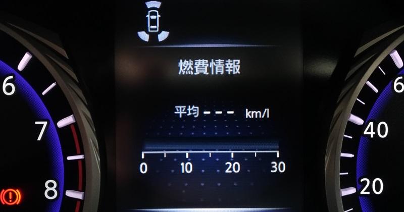 f:id:humidasu_1:20210111184310j:plain