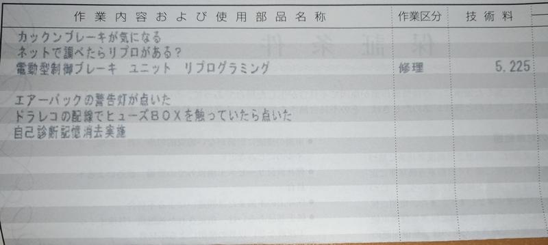 f:id:humidasu_1:20210112214734j:plain