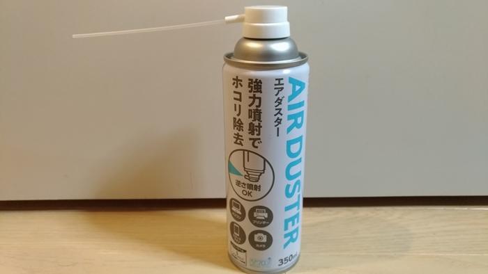 f:id:humidasu_1:20210115193020j:plain