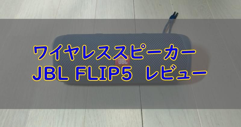 f:id:humidasu_1:20210125193614j:plain