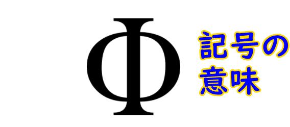 f:id:humidasu_1:20210203175127p:plain