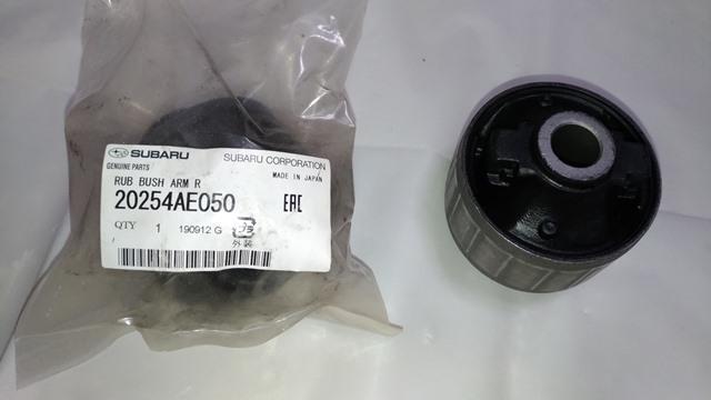 f:id:humidasu_1:20210208190947j:plain