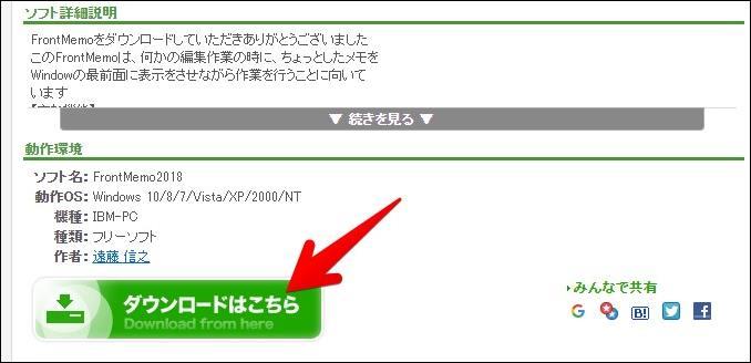 f:id:humidasu_1:20210213010110j:plain