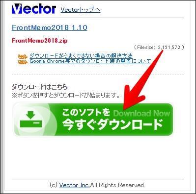 f:id:humidasu_1:20210213010319j:plain