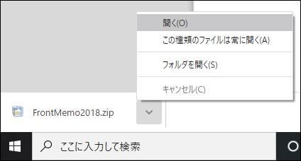 f:id:humidasu_1:20210213010647j:plain