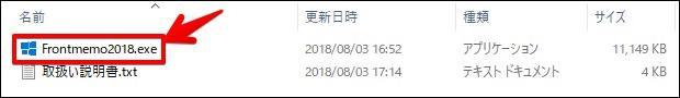 f:id:humidasu_1:20210213011524j:plain
