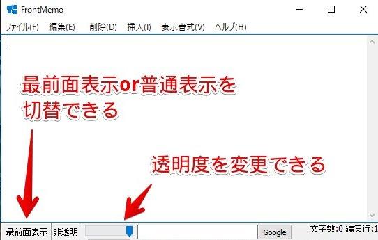 f:id:humidasu_1:20210213012146j:plain