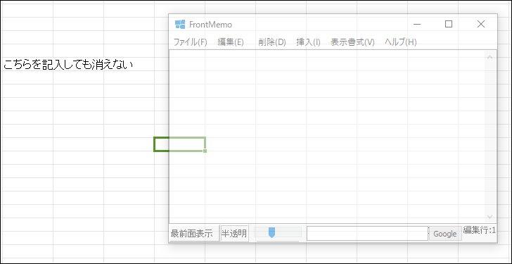f:id:humidasu_1:20210213103139j:plain