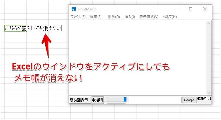 f:id:humidasu_1:20210213125131j:plain