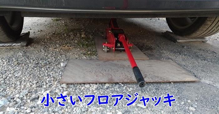 f:id:humidasu_1:20210304092004j:plain