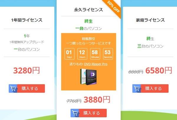 f:id:humidasu_1:20210314110944j:plain