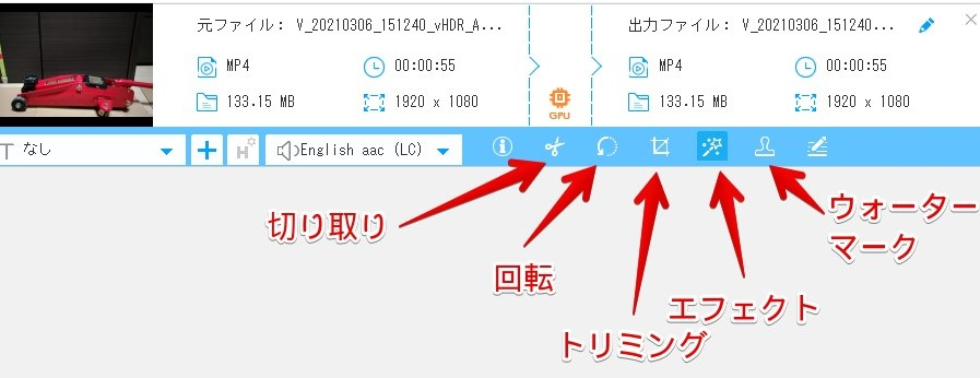 f:id:humidasu_1:20210314125206j:plain