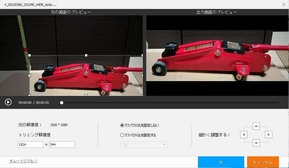 f:id:humidasu_1:20210314130825j:plain