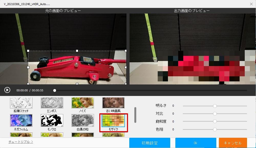 f:id:humidasu_1:20210314130942j:plain