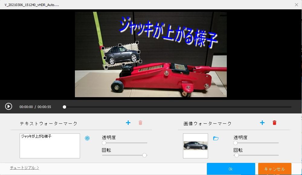 f:id:humidasu_1:20210314131437j:plain