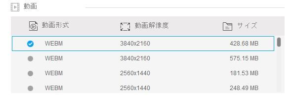 f:id:humidasu_1:20210314142408j:plain