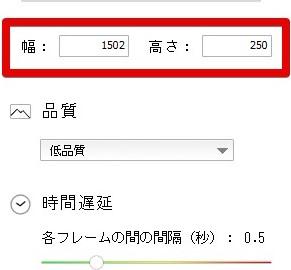 f:id:humidasu_1:20210314151446j:plain