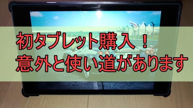 f:id:humidasu_1:20210402181234j:plain