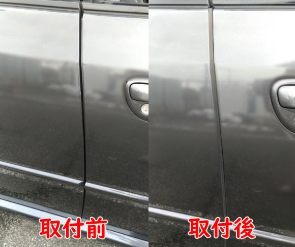 f:id:humidasu_1:20210404120417j:plain