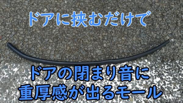 f:id:humidasu_1:20210404125401j:plain