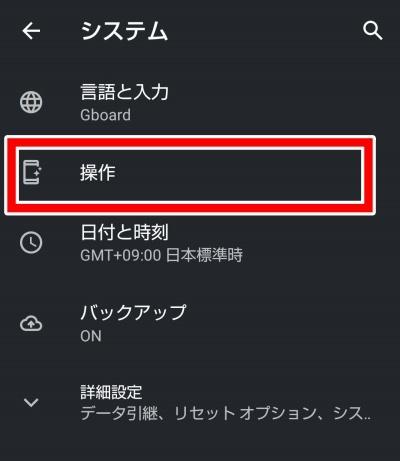 f:id:humidasu_1:20210411231826j:plain