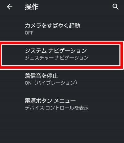 f:id:humidasu_1:20210411231844j:plain