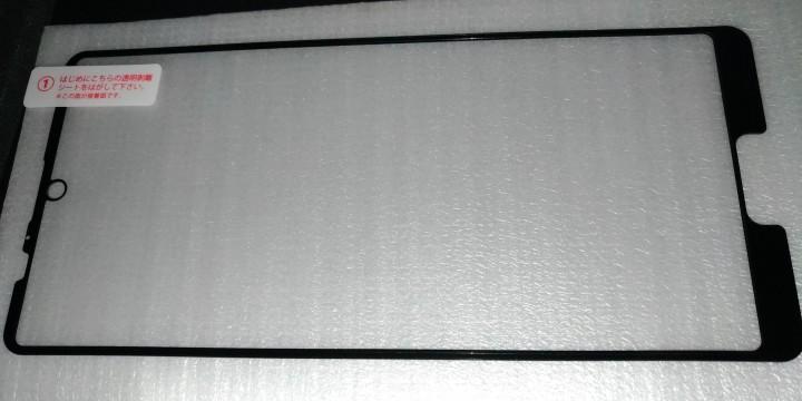 f:id:humidasu_1:20210412200424j:plain
