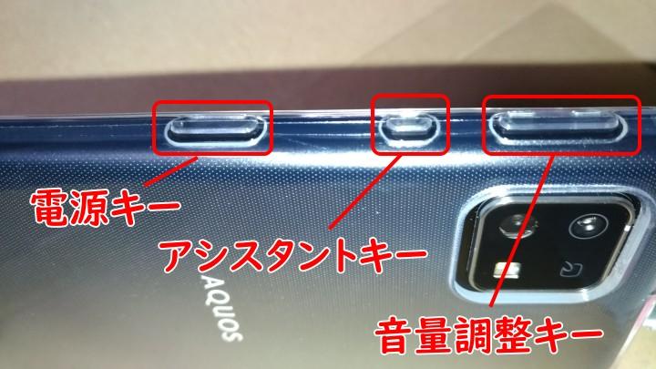 f:id:humidasu_1:20210412203910j:plain