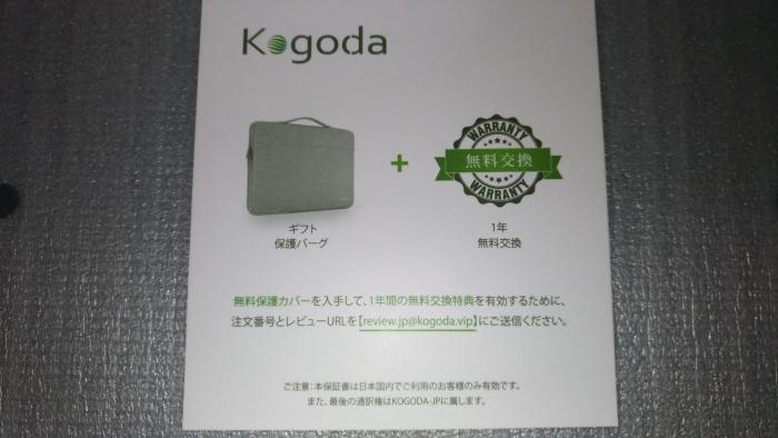 f:id:humidasu_1:20210414234251j:plain