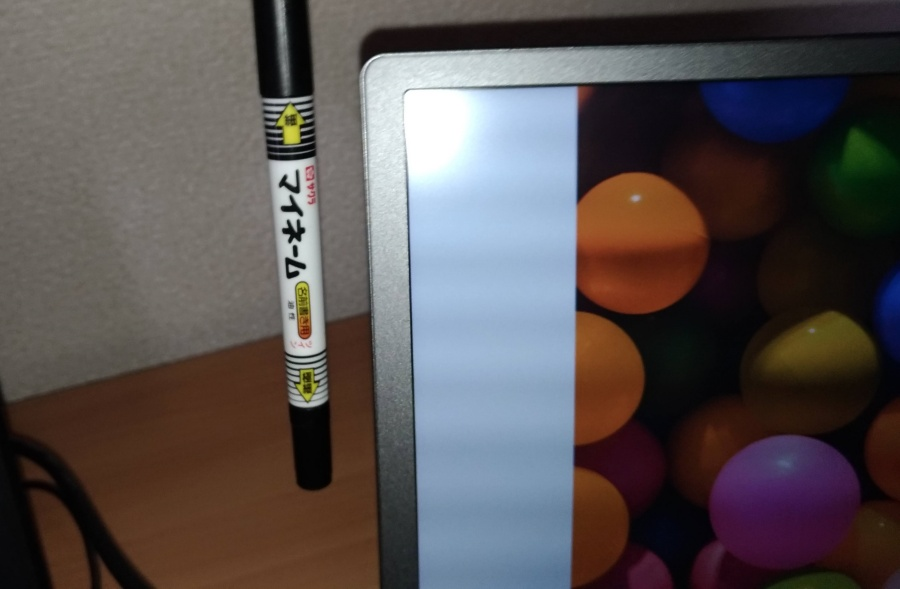 f:id:humidasu_1:20210415210351j:plain
