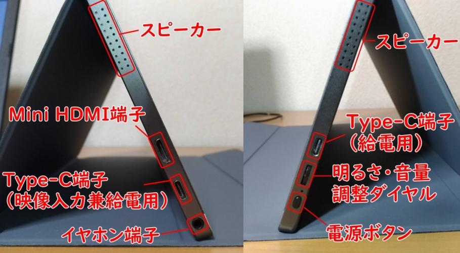 f:id:humidasu_1:20210415212616j:plain