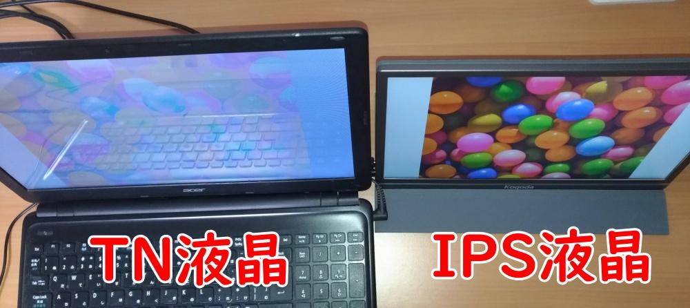 f:id:humidasu_1:20210415223223j:plain