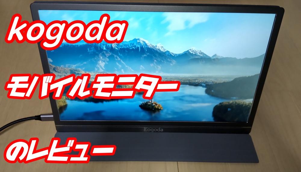 f:id:humidasu_1:20210419103309j:plain