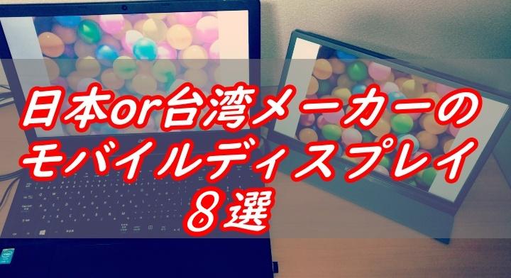 f:id:humidasu_1:20210428220609j:plain