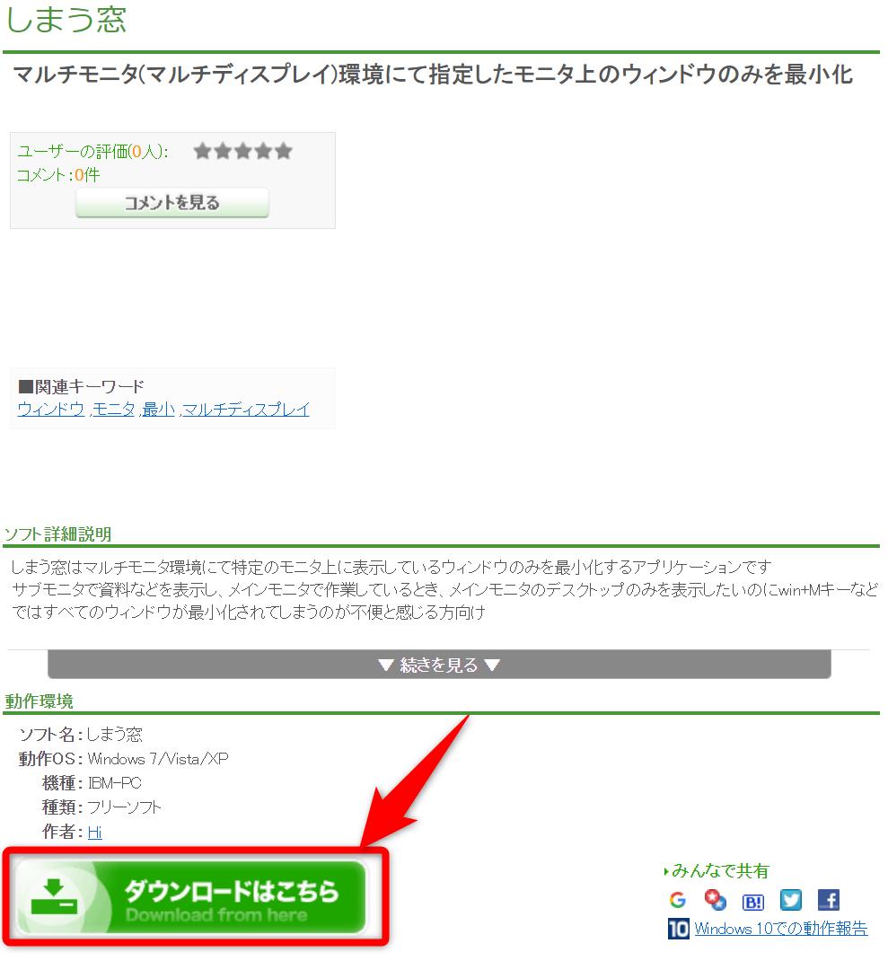 f:id:humidasu_1:20210502230628p:plain