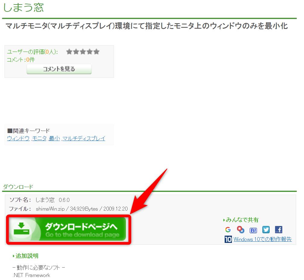 f:id:humidasu_1:20210502230718p:plain