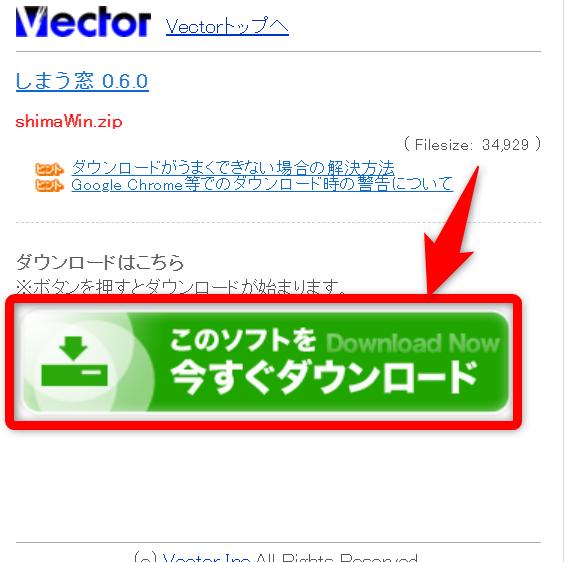 f:id:humidasu_1:20210502230805p:plain