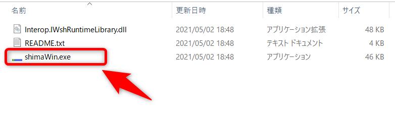 f:id:humidasu_1:20210502231103p:plain