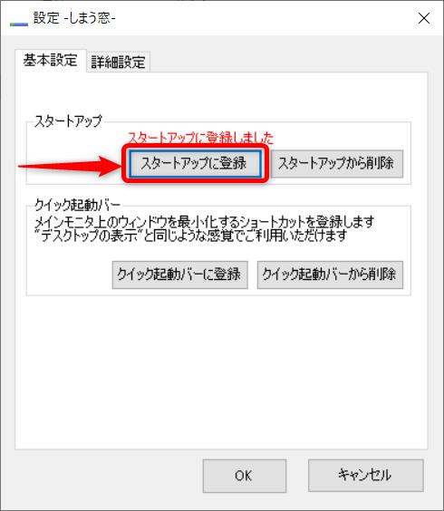 f:id:humidasu_1:20210503000938p:plain