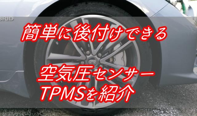 f:id:humidasu_1:20210504113911j:plain