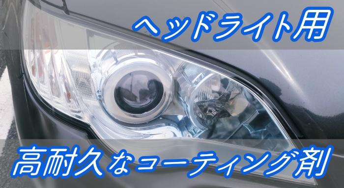 f:id:humidasu_1:20210506115459j:plain