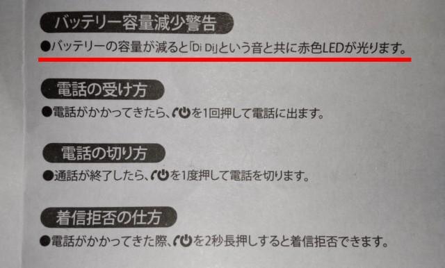 f:id:humidasu_1:20210507184523j:plain
